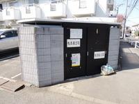 その他設備:ゴミ置き場